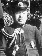 Admiral Shigeru Fukudome