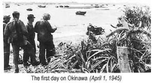 1 April 1945, Okinawa