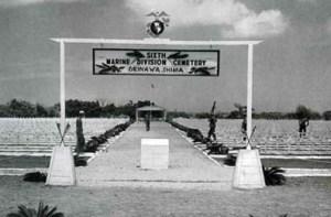 Okinawa cemetery