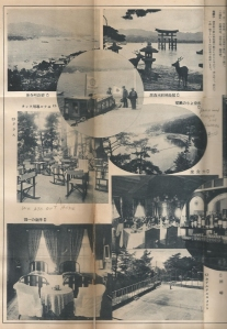 photos from inside the Miyajima Hotel brochure