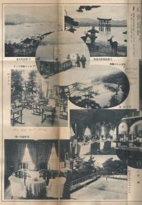 photos from inside the Miyajima Hotel brochure