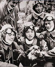 Shinbu kamikaze, 1945