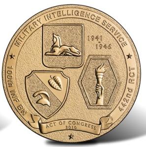 reverse side of bronze medal