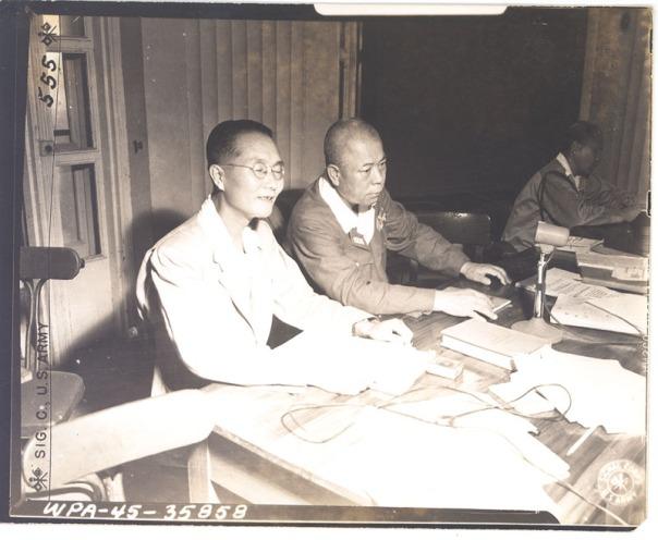 Yamashita trial