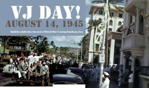 V-J Day postcard