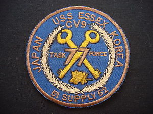 Task Force - 77 patch