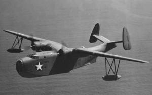 PBM-5 Mariner aircraft
