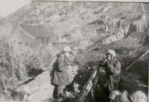 Korea 1953