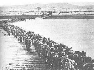 Chinese communist forces, Korean War