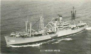 LST 1090, Korea