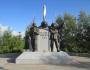 Lend-Lease Memorial – Fairbanks,Alaska