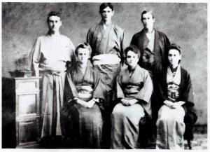 The Dozier Family in Japan, circa 1920's