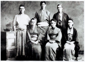 The Dozier Family in Japan, circa 1920's