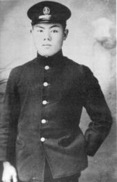 Tadayoshi Koga
