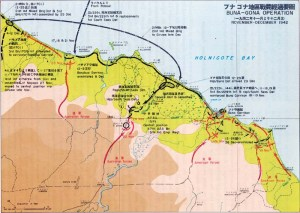 a Japanese work map for the New Guinea operations